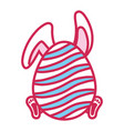 easter egg icon image vector image vector image
