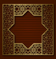 golden cover patterned square frame vector image vector image