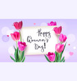 greeting card with tulips around the sheet of vector image vector image