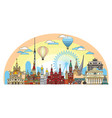 moscow colorful line art 6 vector image vector image