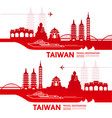 taiwan travel destination vector image