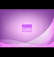 abstract purple wave background with copy space vector image
