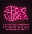 big data neon light icon vector image vector image