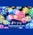 independence day celebration background with vector image vector image