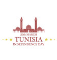 Independence Day Tunisia vector image vector image