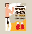 martial arts motivational poster karate vector image vector image