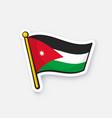 sticker flag jordan on flagstaff vector image vector image