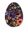 easter egg floral design vector image vector image