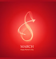 beautiful card with smoke symbol 8 on red vector image