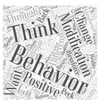 behavior modification Word Cloud Concept vector image vector image