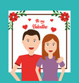 happy couple embracing be my valentine card vector image