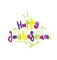 Happy Janmashtami colorfull inscription with vector image vector image