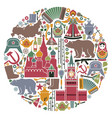 russian icons in form a circle vector image vector image