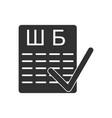 black icon on white background eye test check mark vector image vector image