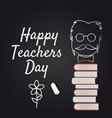 happy teacher day with books vector image