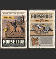 elite jockey school professional horserace club vector image vector image