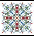 garnished artistic design vector image vector image