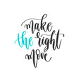 make right move - hand lettering positive vector image