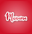 manama - hand drawn lettering name vector image