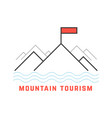 Mountain tourism icon from thin line vector image