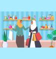 muslim girls in perfume store flat vector image