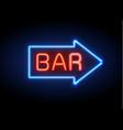 neon glowing arrow pointer on dark background vector image