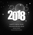 new year wishes with numbers and dark abstract vector image vector image