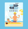summer vacation typographic poster inspirational vector image vector image