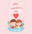 happy valentines day happy valentines day cute vector image vector image