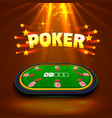 poker table with the cards and chips background vector image vector image