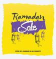 ramadan sale grunge banner vector image vector image
