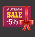 autumn sale and discount card with ribbon vector image