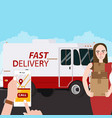 fast delivery girl holding box package order via vector image vector image