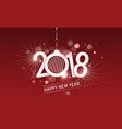 happy new year 2018 white inscription with vector image