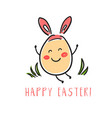 happy egg in style kawaii with grass and flower vector image vector image