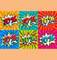 sale set sale ten percent 10 off tags on a comics vector image vector image