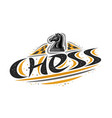 logo for chess vector image