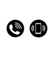 phone icon in flat style call icon vector image vector image