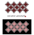 Ukrainian Ornaments Part 2 vector image vector image
