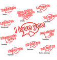 word i love you in eleven languages vector image