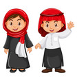 boy and girl in irag outfit vector image vector image