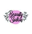 brush style logo beauty and spa product personal vector image vector image