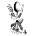 cross spoon fork and knife hand draw vintage vector image vector image