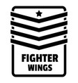 fighter troop wings logo simple style vector image