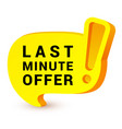 last minute offer yellow sign banner icon time vector image vector image