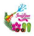 songkran festival thailand card with water gun vector image vector image