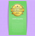 100 quality premium offer golden label isolated vector image