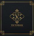 elegant floral style premium logo for letter v vector image vector image