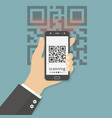 flat concept for scanning qr vector image vector image