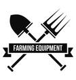 garden equipment logo simple style vector image